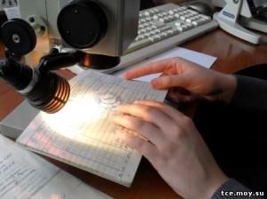 Технічна експертиза документів