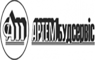 ПАО «Артембудсервис»